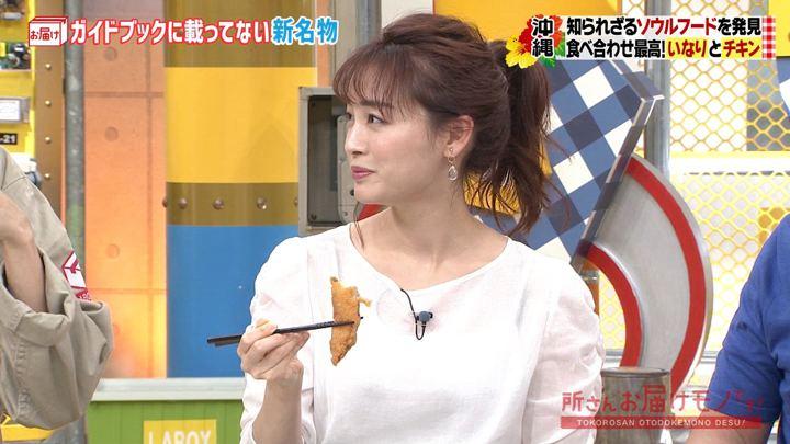 2019年08月04日新井恵理那の画像16枚目