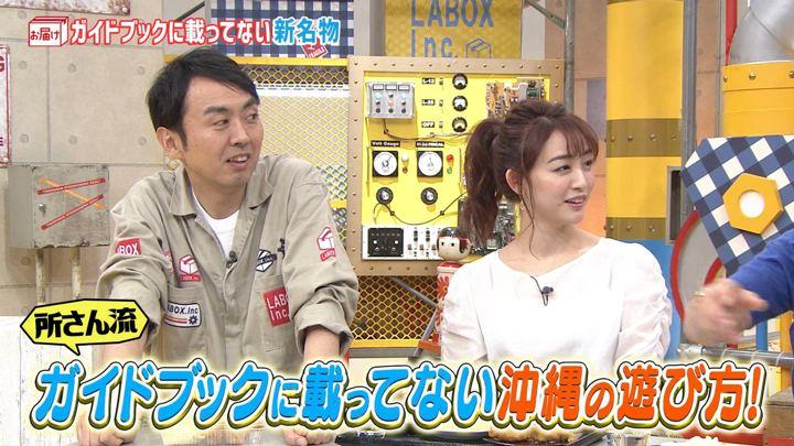 2019年08月04日新井恵理那の画像18枚目