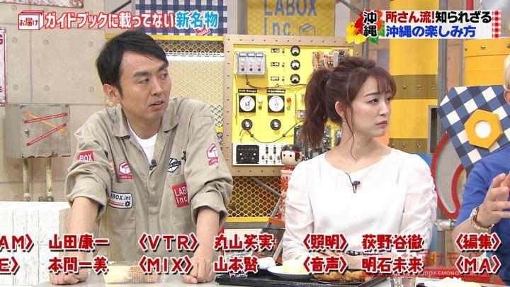 2019年08月04日新井恵理那の画像19枚目