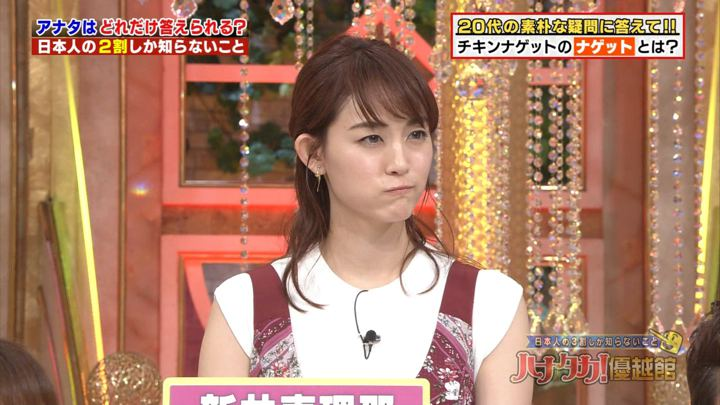 2019年08月08日新井恵理那の画像01枚目