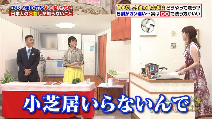 2019年08月08日新井恵理那の画像04枚目