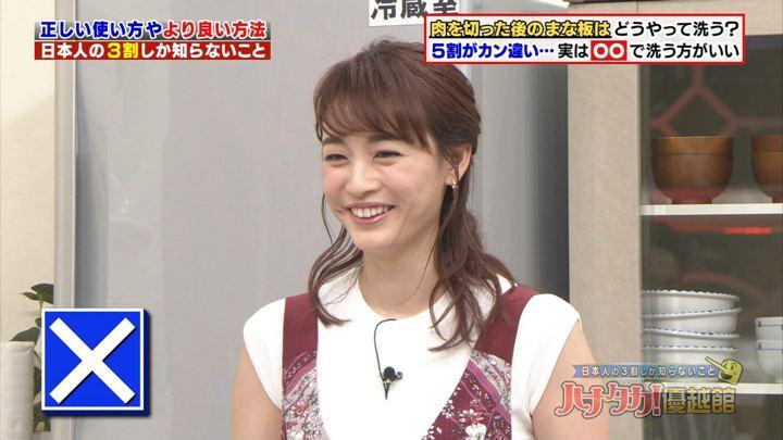 2019年08月08日新井恵理那の画像06枚目