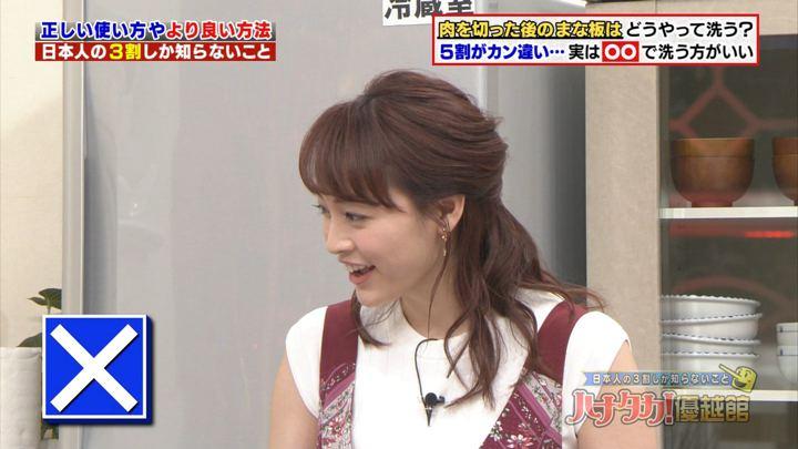 2019年08月08日新井恵理那の画像07枚目