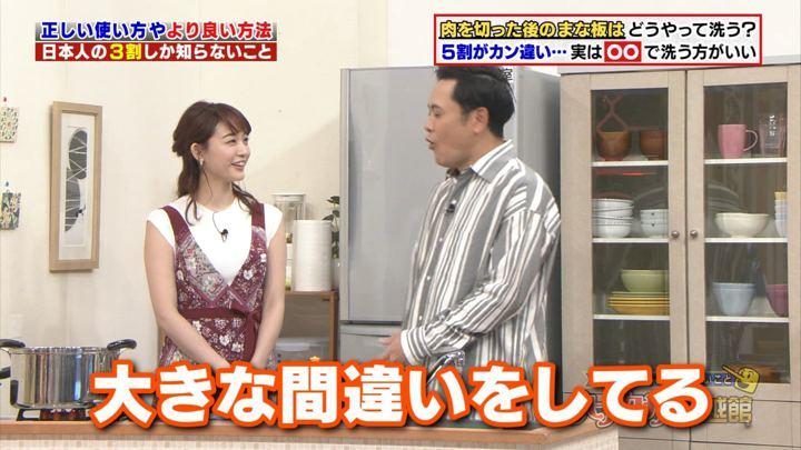 2019年08月08日新井恵理那の画像08枚目