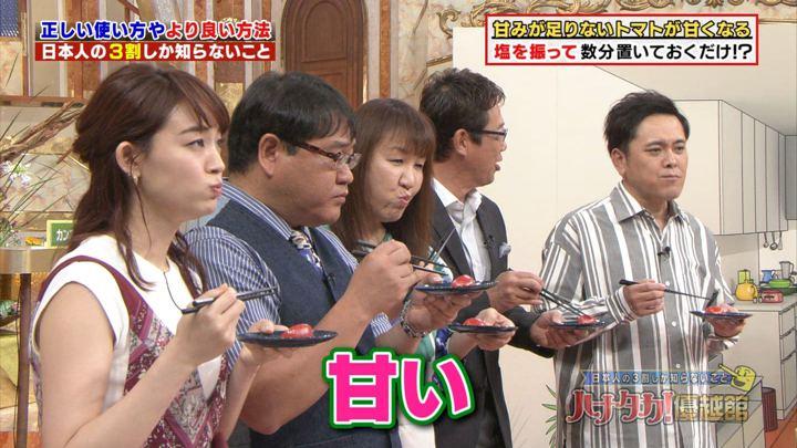 2019年08月08日新井恵理那の画像10枚目