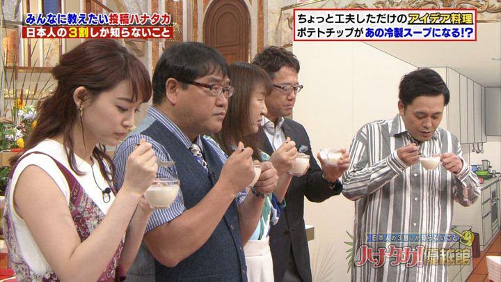 2019年08月08日新井恵理那の画像15枚目