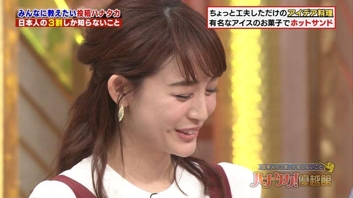 2019年08月08日新井恵理那の画像19枚目