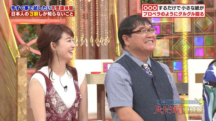 2019年08月08日新井恵理那の画像22枚目