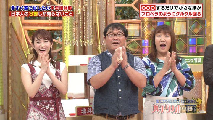 2019年08月08日新井恵理那の画像24枚目