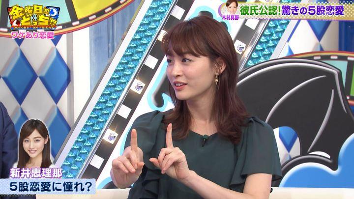 2019年08月09日新井恵理那の画像09枚目