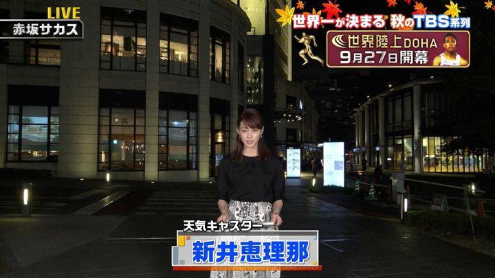 2019年08月10日新井恵理那の画像01枚目
