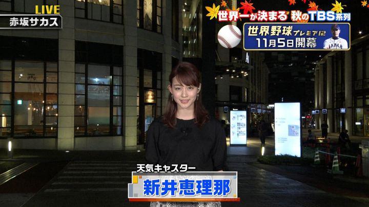 2019年08月10日新井恵理那の画像02枚目