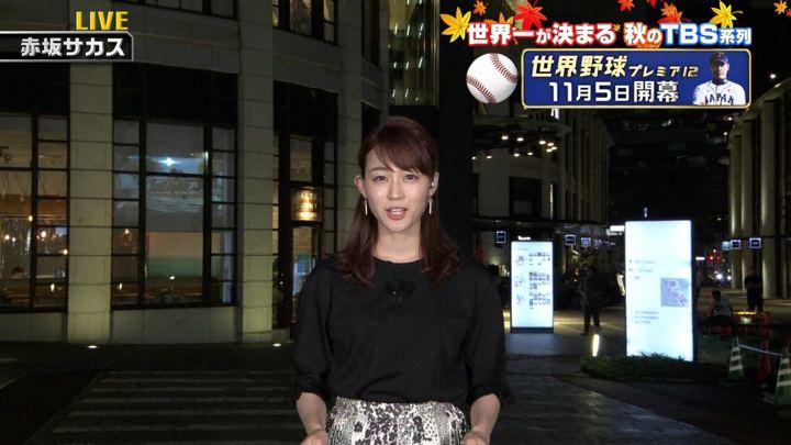 2019年08月10日新井恵理那の画像03枚目