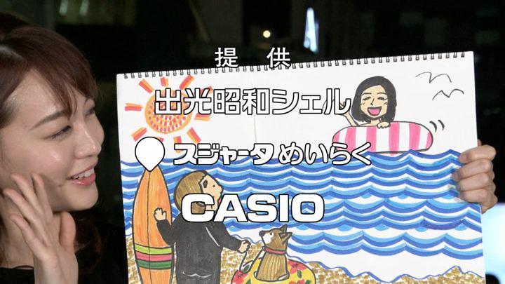 2019年08月10日新井恵理那の画像10枚目