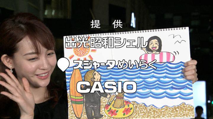 2019年08月10日新井恵理那の画像11枚目