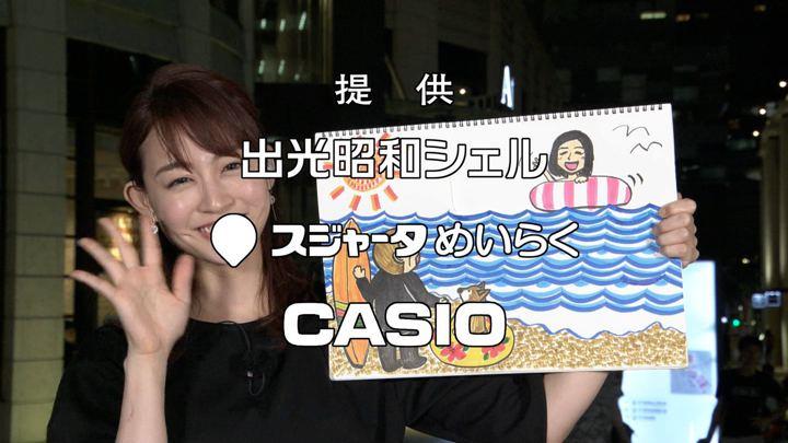 2019年08月10日新井恵理那の画像12枚目