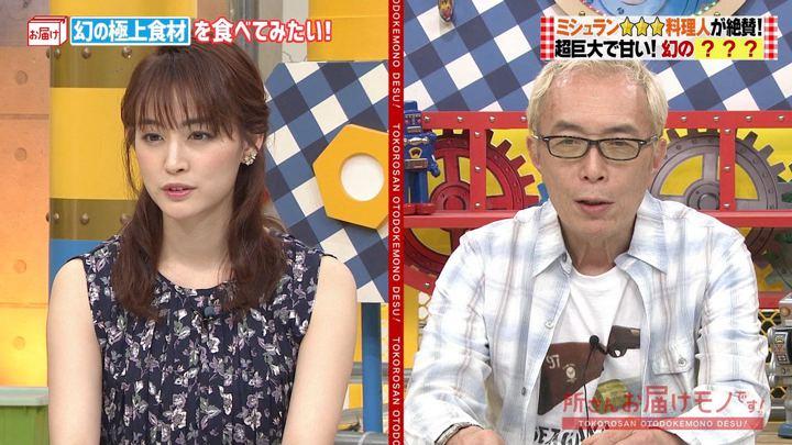 2019年08月11日新井恵理那の画像01枚目