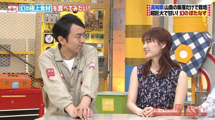 2019年08月11日新井恵理那の画像05枚目