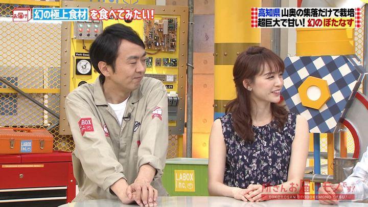 2019年08月11日新井恵理那の画像06枚目