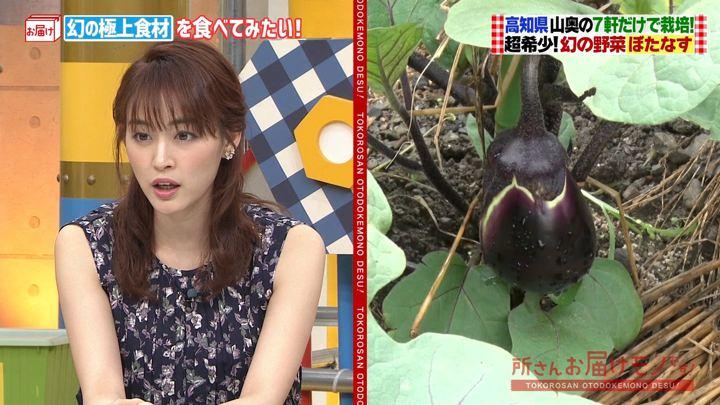 2019年08月11日新井恵理那の画像07枚目