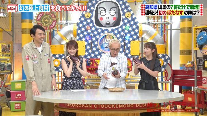 2019年08月11日新井恵理那の画像12枚目