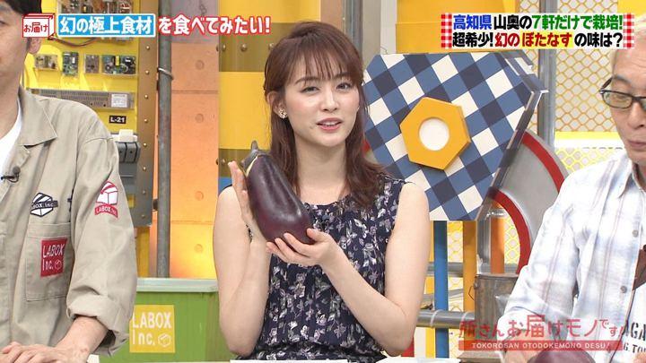 2019年08月11日新井恵理那の画像13枚目