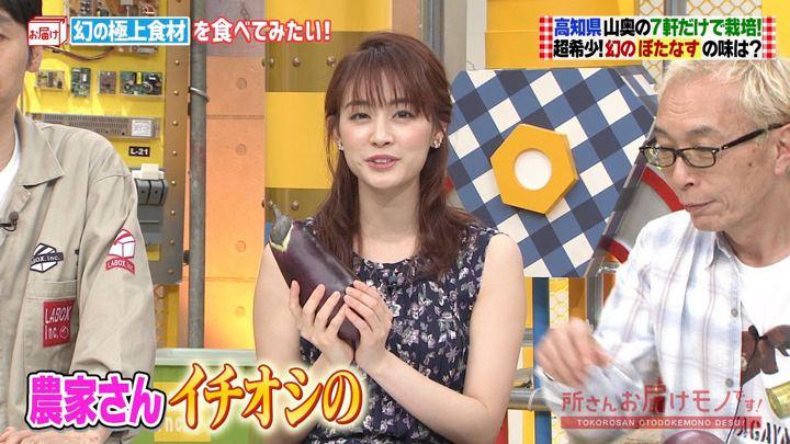 2019年08月11日新井恵理那の画像14枚目