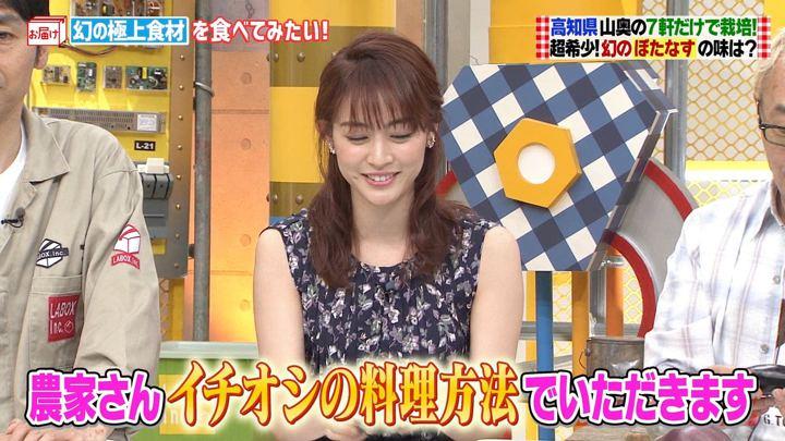 2019年08月11日新井恵理那の画像15枚目