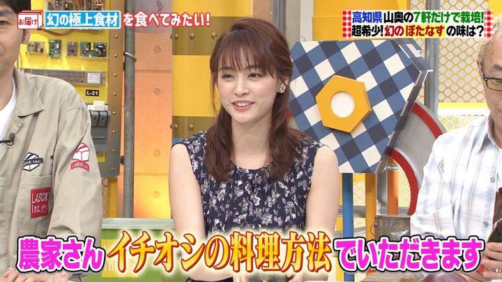 2019年08月11日新井恵理那の画像16枚目