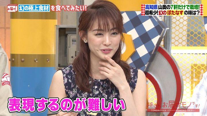 2019年08月11日新井恵理那の画像17枚目
