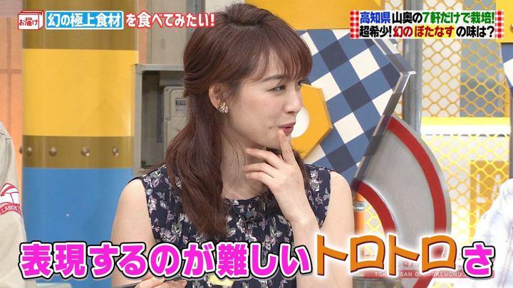 2019年08月11日新井恵理那の画像18枚目