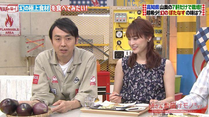 2019年08月11日新井恵理那の画像19枚目