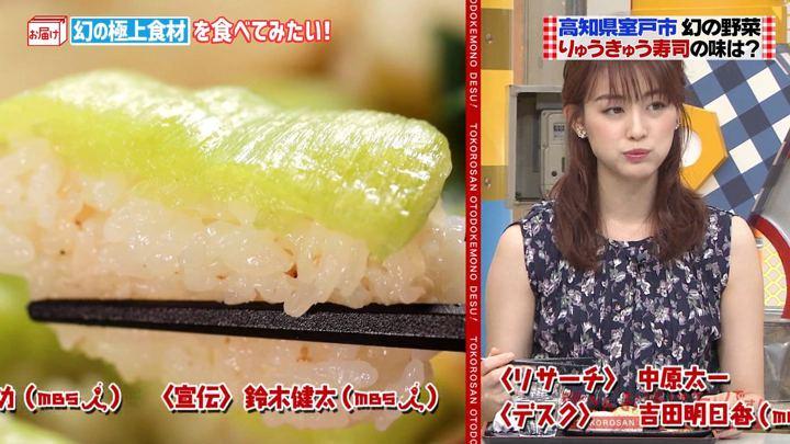 2019年08月11日新井恵理那の画像21枚目