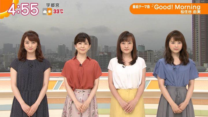 2019年08月12日新井恵理那の画像01枚目