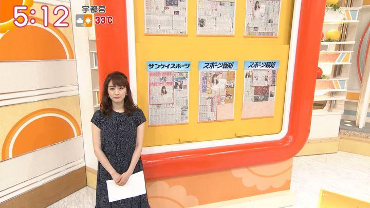 2019年08月12日新井恵理那の画像02枚目