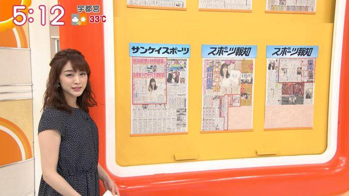 2019年08月12日新井恵理那の画像03枚目