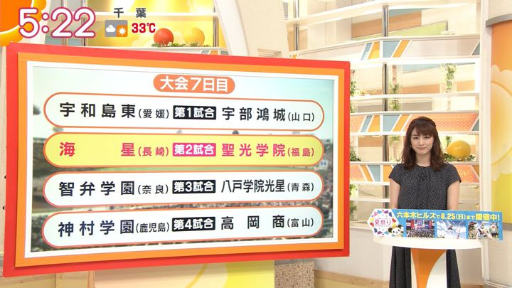 2019年08月12日新井恵理那の画像06枚目