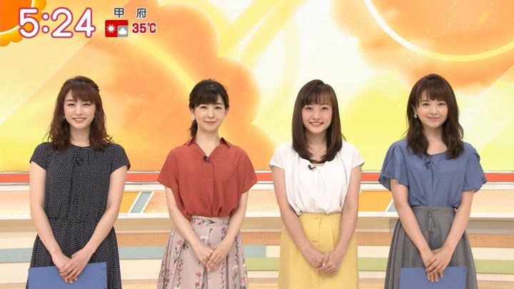 2019年08月12日新井恵理那の画像07枚目