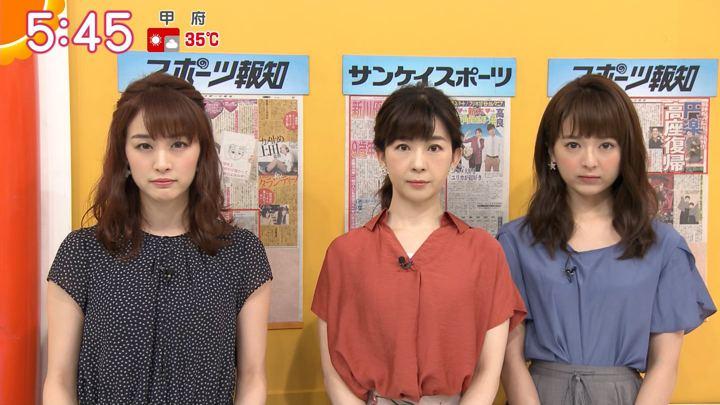 2019年08月12日新井恵理那の画像10枚目