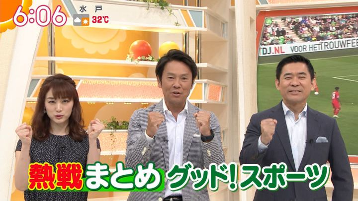 2019年08月12日新井恵理那の画像12枚目