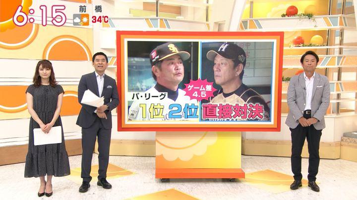 2019年08月12日新井恵理那の画像13枚目