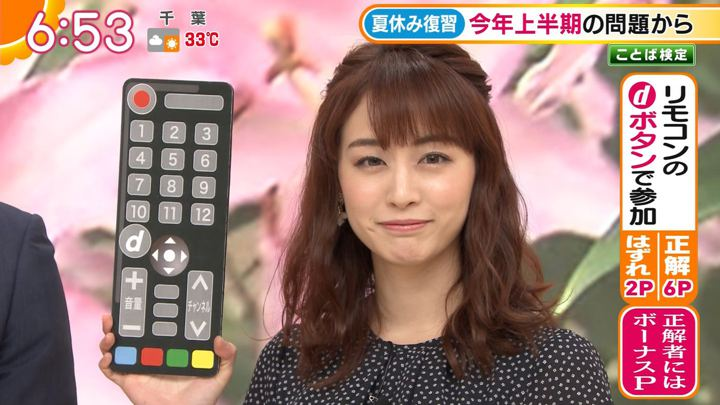 2019年08月12日新井恵理那の画像16枚目
