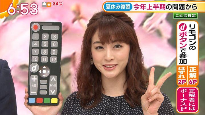 2019年08月12日新井恵理那の画像17枚目