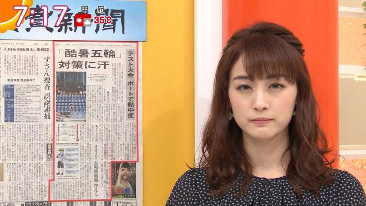 2019年08月12日新井恵理那の画像21枚目