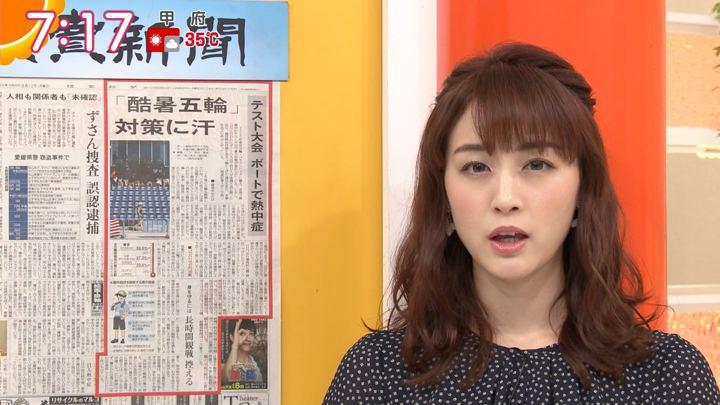 2019年08月12日新井恵理那の画像22枚目