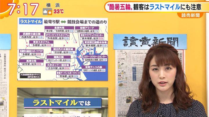 2019年08月12日新井恵理那の画像23枚目
