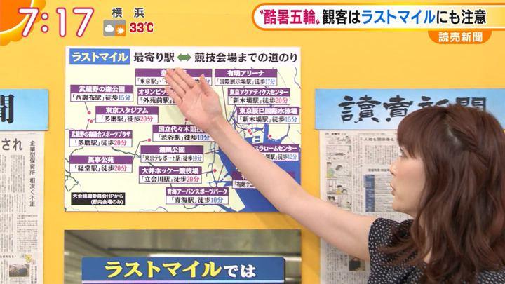 2019年08月12日新井恵理那の画像24枚目