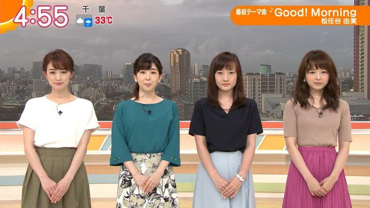 2019年08月13日新井恵理那の画像02枚目