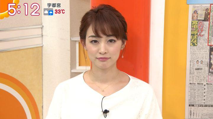 2019年08月13日新井恵理那の画像03枚目