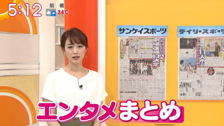 2019年08月13日新井恵理那の画像04枚目